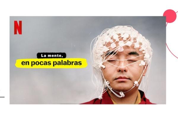La mente en pocas palabras de Netflix